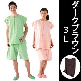 TW患者衣シリーズ 2WAY患者衣 ダークブラウン 3L トワテック