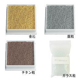 粒鍼 ガラス粒(粒のみ、80g) 1.5mm 鈴木精工