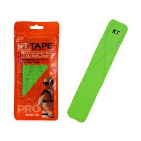 【大感謝価格】 KT TAPE PROパウチタイプ5枚入り ウィナーグリーン