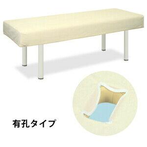 有孔パイルカバー TB-483U 高田ベッド製作所