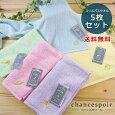 https://image.rakuten.co.jp/towel-reil/cabinet/06313638/surimubasutaorut.jpg