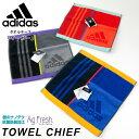 ゆうパケット シンプル ライン アディダス 抗菌防臭 加工 タオルチーフ タオル スポーツ 運動 (adidas-イーガー)