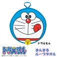 ドラえもんループ付タオル人気アニメキャラクター保育園幼稚園(まるまるループタオル)