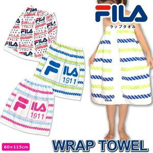 FILA キッズ ラップタオル バスタオル 着替え 男の子 女の子 60cm フィラ