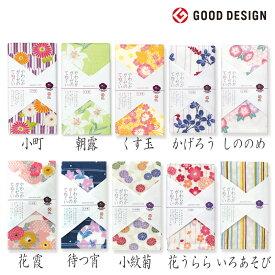 ゆうパケット 安心 日本製 泉州 古典 個性 的 「KIMONO STYLE」 ガーゼ & パイル の てぬぐい (kimono style)