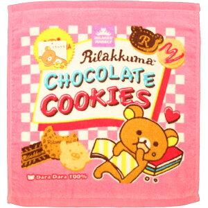 キャラクター リラックマ ウォッシュタオル 「チョコクッキー」【4枚までメール便OK】