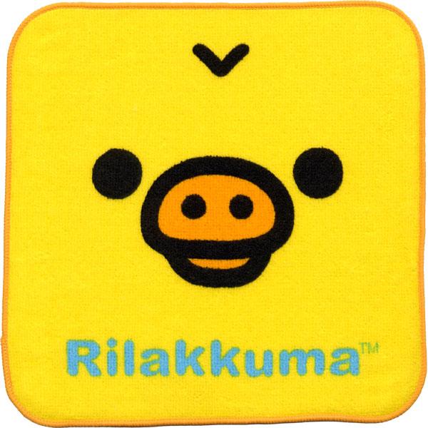 ★NEW★キャラクター リラックマ ミニタオルハンカチ 「KAOキイロイトリ」【20枚までメール便OK!】【NEW】