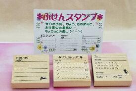 付箋スタンプ(新商品追加時計 スケジュール はんこメモ 電話連絡 かわいい 猫 手帳)送料無料