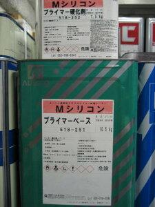 Mシリコンプライマー 【12kgセット】 関西ペイント