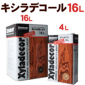 キシラデコール【各色】16L 大阪ガスケミカル