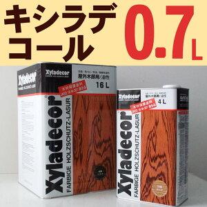 キシラデコール【#112:ジェットブラック】0.7L 日本エンバイロケミカルズ・カンペハピオ