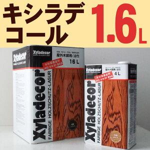 キシラデコール【#104:エボニ】1.6L 日本エンバイロケミカルズ・カンペハピオ