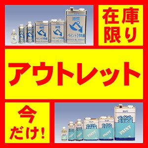 【アウトレット】ペイントうすめ液・得用ペイントうすめ液 1.8L カンペハピオ