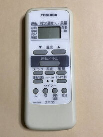 【中古】 【送料無料】 東芝 エアコン リモコン WH-D6B ポイント消化