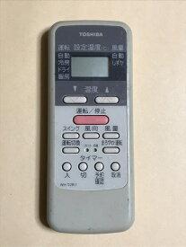 【中古】 【送料無料】 東芝 エアコン リモコン WH-D2B1 ポイント消化