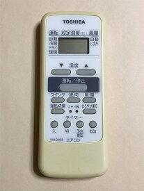 【中古】 【送料無料】 東芝 エアコン リモコン WH-D6B2 ポイント消化