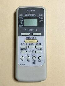 【中古】 【送料無料】 東芝 エアコン リモコン WH-D2B ポイント消化
