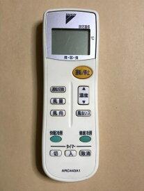 【中古】 【送料無料】 ダイキン エアコン リモコン ARC443A1 ポイント消化