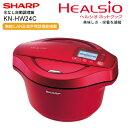 【送料無料】【HEALSIO】【ヘルシオホットクック】 シャープ(SHARP) 水なし自動調理鍋 電気無水鍋【RCP】ホットク…
