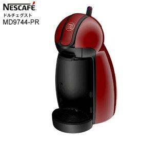 【MD9744(PR)】ネスカフェ ドルチェ グスト Piccolo Premium(ピッコロ プレミアム) 本体 コーヒーメーカー【RCP】NESCAFE ワインレッド MD9744-PR