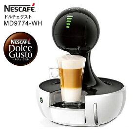 【送料無料】MD9774(WH) ネスカフェ ドルチェグストドロップ 本体 コーヒーメーカー オートストップ DROP 【RCP】NESCAFE ホワイト MD9774-WH