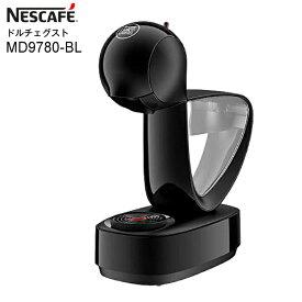 【MD9780(BL)】【ポイント10倍】【送料無料】ネスカフェ ドルチェ グスト インフィニッシマ 本体 コーヒーメーカー【RCP】NESCAFE ブラック MD9780-BL
