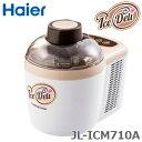 【送料無料】【JL-ICM710A(W)】ハイアール アイスデリ アイスクリームメーカー フリージングクッカー【RCP】IceDeli JL-ICM710A-W