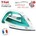 【送料無料】ティファール スチームアイロン ウルトラグライド4921 Ultraglide4921 フランス製 FV49シリーズ【RCP…
