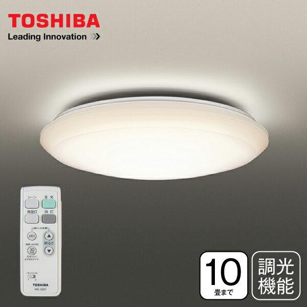 東芝 電球色 LEDシーリングライト (6畳 8畳) 10畳用 調光 単色タイプ 日本製 E-CORE イー・コア LED照明器具 天井照明【RCP】TOSHIBA LEDH84179L-LD