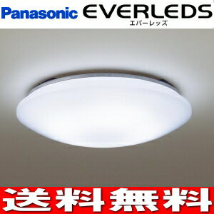 【楽天スーパーSALE】【送料無料】【LSEB1068】Panasonic LEDシーリングライト 6畳用 調光機能付 LED照明器具【RCP】パナソニック LSEB1068