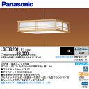 【期間限定ポイント2倍】パナソニック LEDペンダントライト 和風タイプ 6畳〜8畳用 和室・居間に最適【RCP】Panasonic LSEB8201LE1