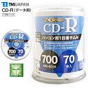 【送料無料】TMI JAPAN データ用CD-R 70枚パック スピンドルケース パソコン用1回書き込み 52倍速 700MB 80分【RCP】 …