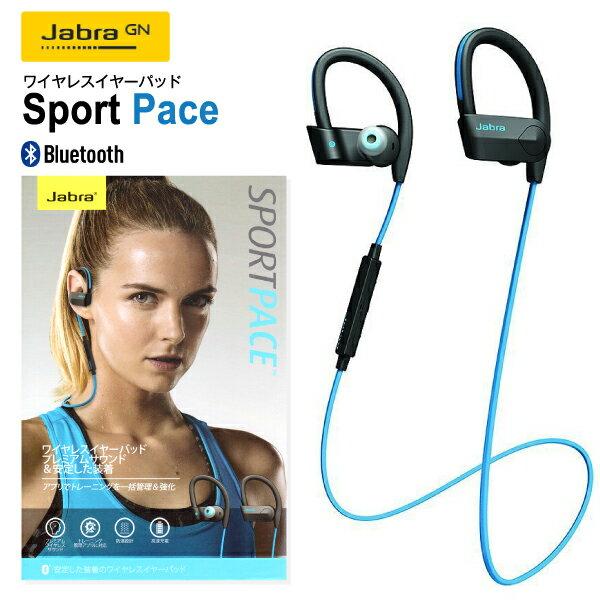 【楽天スーパーSALE】【送料無料】JABRA ヘッドホン JABRA SPORT PACE WIRELESS ハンズフリー通話に Bluetoothヘッドセット Bluetooth対応【RCP】 JABRA WIRELESS BLUE