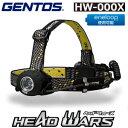 【HW000X】ジェントス ヘッドライト HEAD WARSシリーズ ワーキングヘッドライト 電池式 最大300ルーメン【RCP】GENTOS HW-000X
