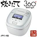 【送料無料】【JPC-A100WH】タイガー魔法瓶(TIGER) 土鍋コーティング 圧力IH炊飯器(圧力IH炊飯ジャー) 5.5合炊き おしゃれなデザイン【RCP】炊きたて JPC-A100-WH