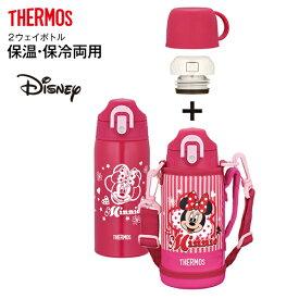 【送料無料】ミニーマウス 水筒 子供用 サーモス 直飲み コップ 2WAY【RCP】 THERMOS ステンレスボトル 600ml(0.6L) Disney ピンク FHO-601WFDS-P
