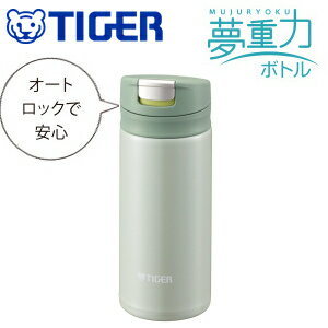 【MMX-A020(GM)】タイガー魔法瓶 ステンレスボトル・マグボトル 保温保冷対応 サハラマグ 夢重力ボトル【RCP】TIGER 水筒 0.2L(200ml) MMX-A020-GM(グリーン)