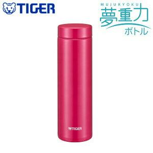 MMZ-A501PA タイガー魔法瓶 水筒 ステンレスボトル マグボトル 500mL ステンレスミニボトル サハラマグ 夢重力ボトル 保温 保冷【RCP】TIGER パッションピンク MMZ-A501-PA