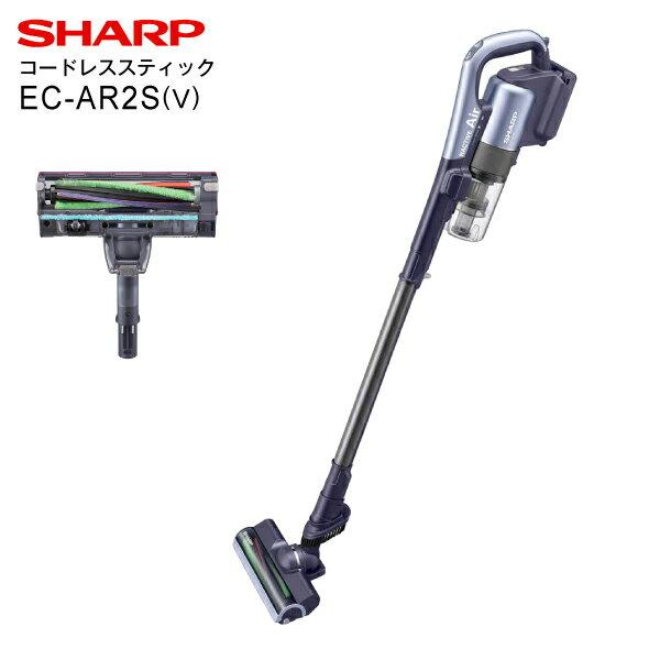 EC-AR2S(V) SHARP(シャープ) RACTIVE Air コードレスサイクロン掃除機(コードレスクリーナー) スティックタイプ サイクロン式 【RCP】バイオレット EC-AR2S-V