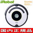 【日本国内正規品】アイロボット(iRobot) ロボット掃除機【RCP】R622060 ルンバ622