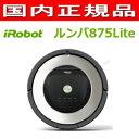 【日本国内正規品】アイロボット(iRobot) ロボット掃除機 800シリーズ【RCP】R87571 ルンバ875Lite