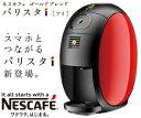 【SPM9635R】ネスカフェ バリスタアイ バリスタi 本体 コーヒーメーカー【RCP】レッド色 SPM9635-R