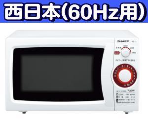シャープ(SHARP) 電子レンジ(西日本60Hz専用)単機能電子レンジ ゆったり庫内容量 20L【RCP】 ハイパワー700W RE-T3-W6