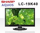 【LC19K40(B)】SHARP(シャープ) AQUOS(アクオス) 19型液晶テレビ(19インチ) 3波対応(地デジ・BS・CS対応) 外付けHDD録画機能搭載【RCP】 LC-19K40-B
