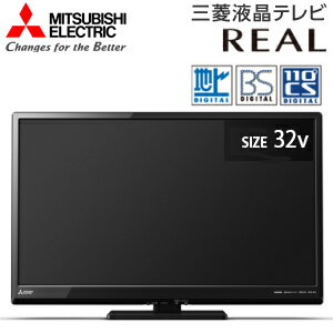 三菱電機 REAL(リアル) 32V型液晶テレビ(32型・32インチ) 地デジ・BS・110度CSデジタルチューナー内蔵【RCP】MITUBISHI LCD-32LB8