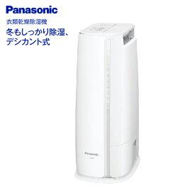 Panasonic 衣類乾燥除湿機 除湿乾燥機 デシカント式 部屋干し 衣類乾燥 ホワイト 【RCP】 パナソニック除湿機(60)