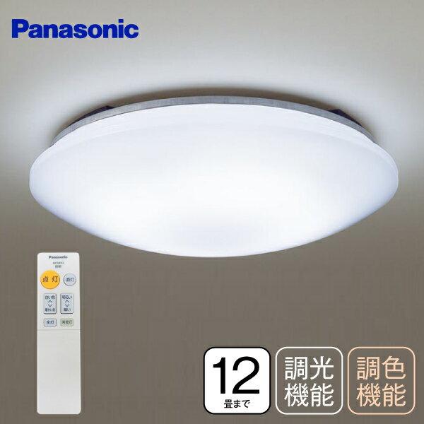 シーリングライト LED パナソニック 12畳 調光 調色 昼光色 電球色 リモコン付 LED照明器具【RCP】 Panasonic シーリングライト(12畳用)調光調色