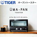 【KAE-G13NK】タイガー魔法瓶 オーブントースター やきたて UMA-PAN【RCP】TIGER KAE-G13N-K