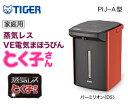 タイガー魔法瓶(TIGER) 蒸気レスVE電気まほうびん(電気ポット・電動ポット) とく子さん【RCP】容量2.2L PIJ-A220-DS