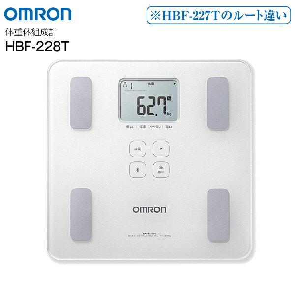 オムロン 体重体組成計[体重計・体脂肪計] カラダスキャン OMRON 【RCP】 シャイニーホワイト HBF-228T-SW